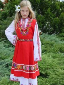 BulgariaDress