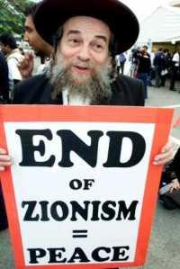 Jews anti zionisim